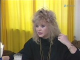 Алла Пугачёва - Портрет на фоне (1993)