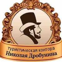 Логотип НЕСТАНДАРТНЫЕ ЭКСКУРСИИ по (из) ТЮМЕНИ