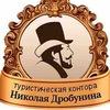 НЕСТАНДАРТНЫЕ ЭКСКУРСИИ по (из) ТЮМЕНИ