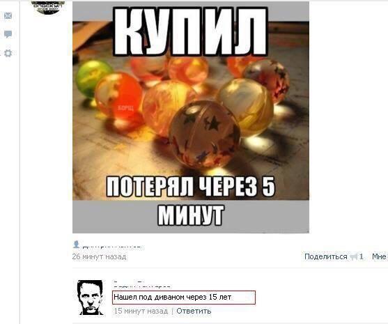 http://cs628727.vk.me/v628727831/571e0/UHtEAX3Sk98.jpg
