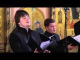 Тропари Воскресные. Хор подворья Александра  Свирского монастыря Санкт Петербурга