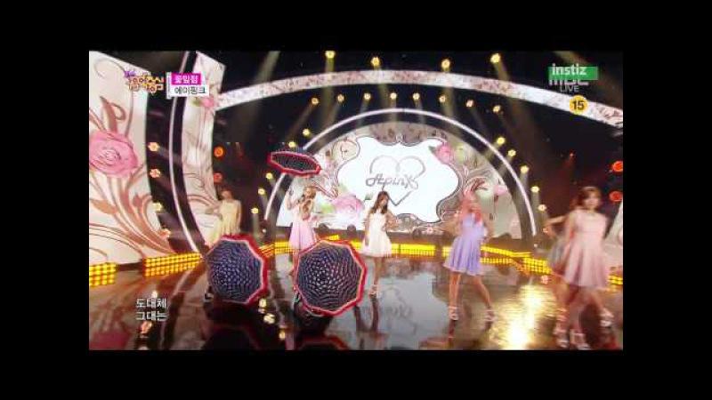 [Live HD 720p] 150718 Apink(에이핑크) - Flower Petal(꽃잎점) @ Music Core Comeback Stage