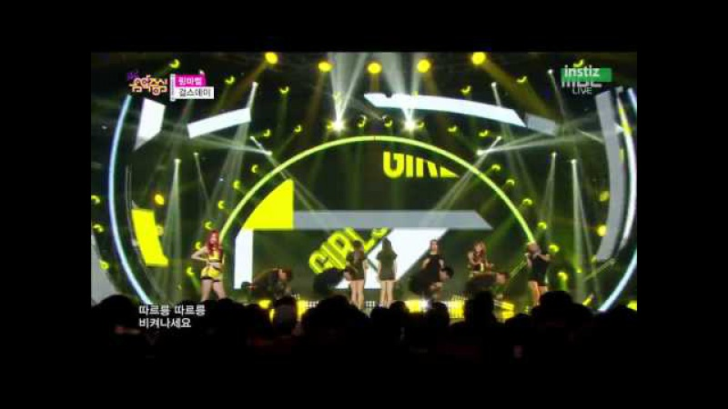 [Live HD 720p] 150718 GIRL'S DAY(걸스데이) - Ring My Bell(링마벨) @ Music Core