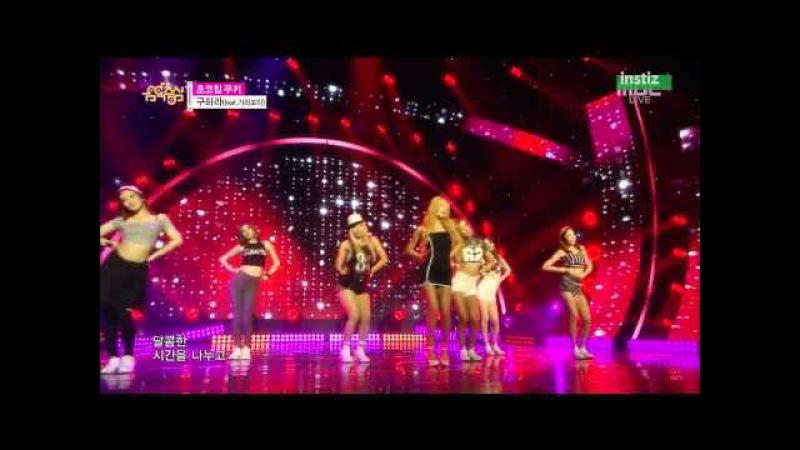 [Live HD 720p] 150718 GUHARA(구하라) - Choco Chip Cookies(초코칩쿠키) (ft. Giriboy(기리보이)) @ Music Core