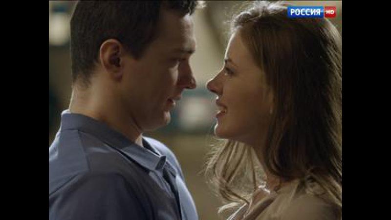 Мелодия на два голоса. Х/ф. Часть 1 vk.com/russianmelodramas