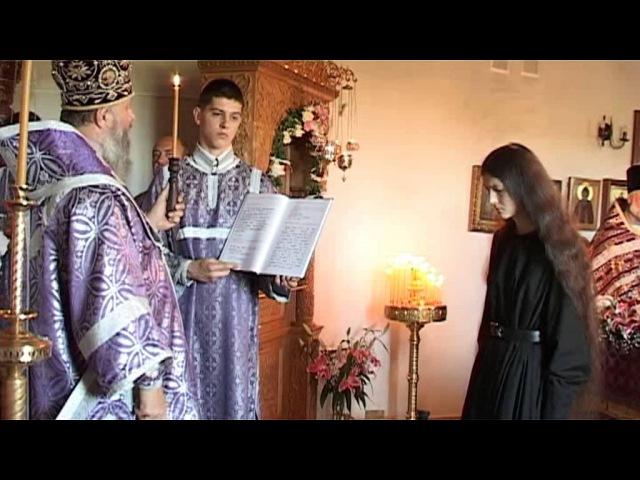 Первый иноческий постриг со времени возрождения Спасского женского монастыря г...