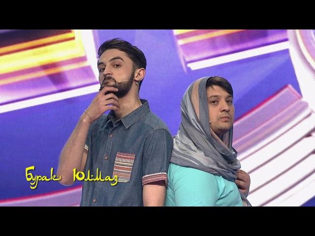 Comedy Баттл. Последний сезон - Дуэт Лена Кука (2 тур) 30.10.2015