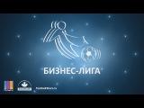Царь-пушка в действии, гол Владимира Царева Смарт-Телеком