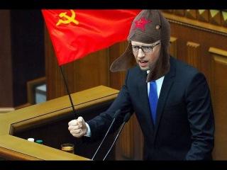 "Украина : ""Палата №6"" Яценюк...Юмор и Приколы в одном флаконе !!!"
