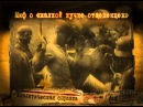 5 5 1941 Запрещенная правда За родину За Сталина