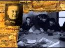 3 5 1941 Запрещенная правда Оглушительное молчание
