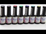 Naomi Aquarelle Collection
