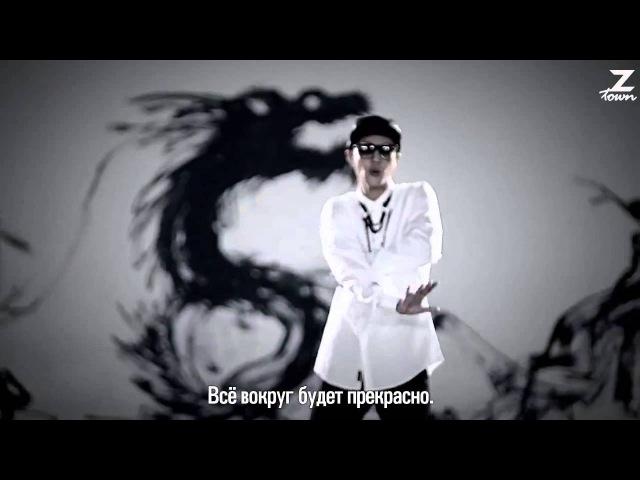 Kim Hyun Joong (feat Jay Park) - Unbreakable (rus sub)