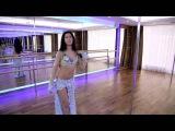 Как научиться танцевать восточные танцы дома. Видео Урок 2