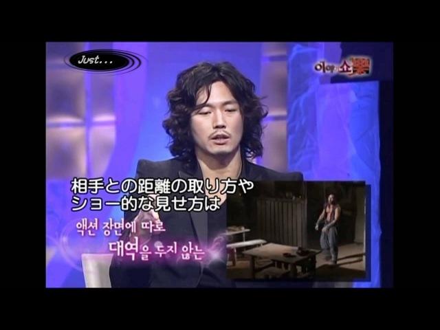 字幕☆Jang Hyuk -Story Show楽-20100105 ①of3