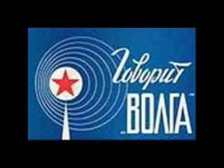 ГСВГ - ЗГВ: радиостанция