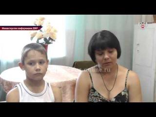 О жизни детей и многодетных семей в особо пострадавших районах Донецка