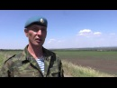 ополченец Асхат - интервью с передовой ЛНРсегодня ЛНР