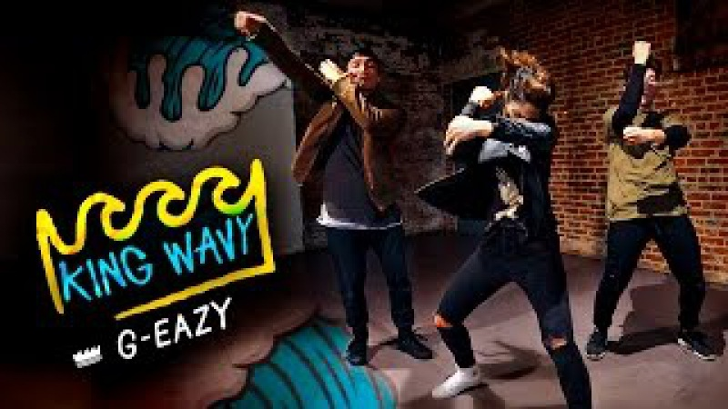 KING WAVY | Megan Batoon Choreography