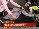 Как быстро и аккуратно сложить футболку или рубашку GuberniaTV
