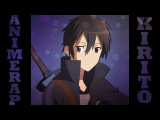 AnimeRap - Реп про Кирито из