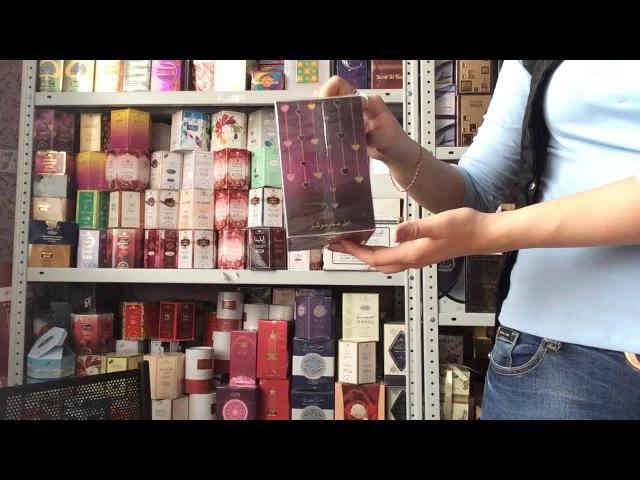 Духи AMEERAT AL QULOOB Амират Аль Кулуб от Khalis Perfumes 20мл