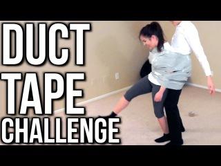 DUCT TAPE CHALLENGE | MUMMIFIED TWINS