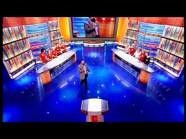 Staroetv.su/ Сто к одному (Россия, 05.10.2008) «Школа имени Гайдна» – «Школа 632»