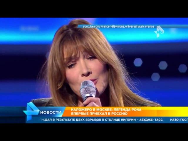 Легенда французского рока Calogero признался в любви к русским песням