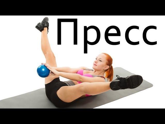 Фитнес дома для женщин | Упражнения для пресса | Нижний пресс прямая мышца живота |