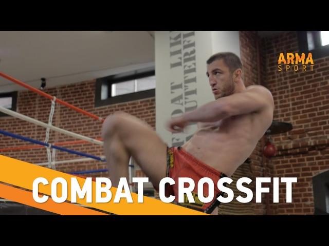 Кроссфит тренировка для бойцов. MMA, тайский бокс, кикбоксинг.