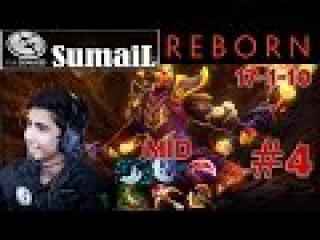 SumaiL (EG) - Ember Spirit MID REBORN | 17-1 | Dota 2 Pro MMR Gameplay #4