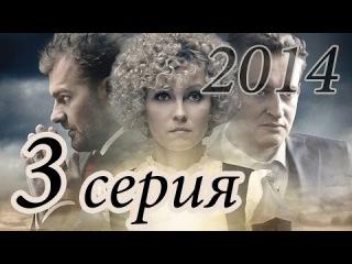 россия 1 черная любовь 50 серия