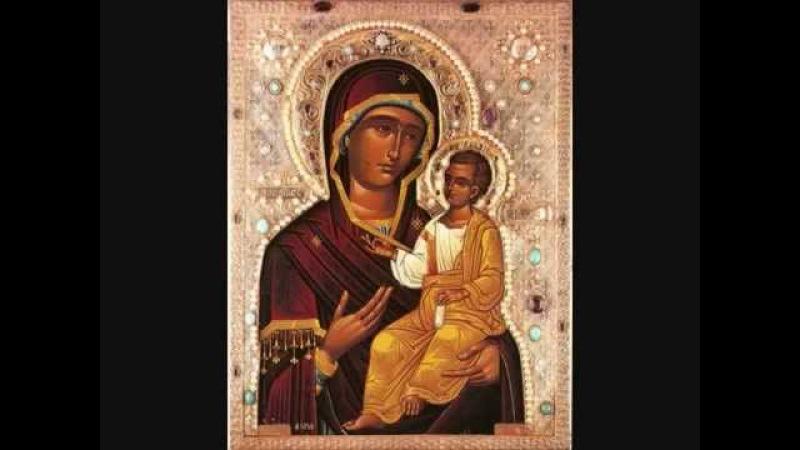 Иверская Монреальская Мироточивая Икона Божией Матери