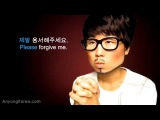 How to say PLEASE in Korean (KWOW11)