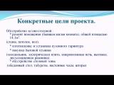 Кухня для детей-сирот Школы-интернат №96 г. Ижевск
