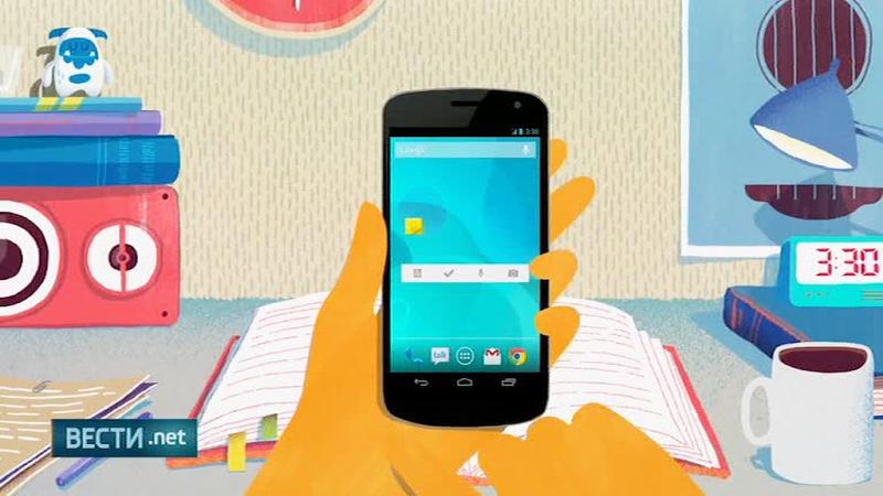 Вести.net - Компания Google вновь попала в поле зрения антимонопольных органов США