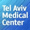 Многопрофильная клиника Tel Aviv Medical Center