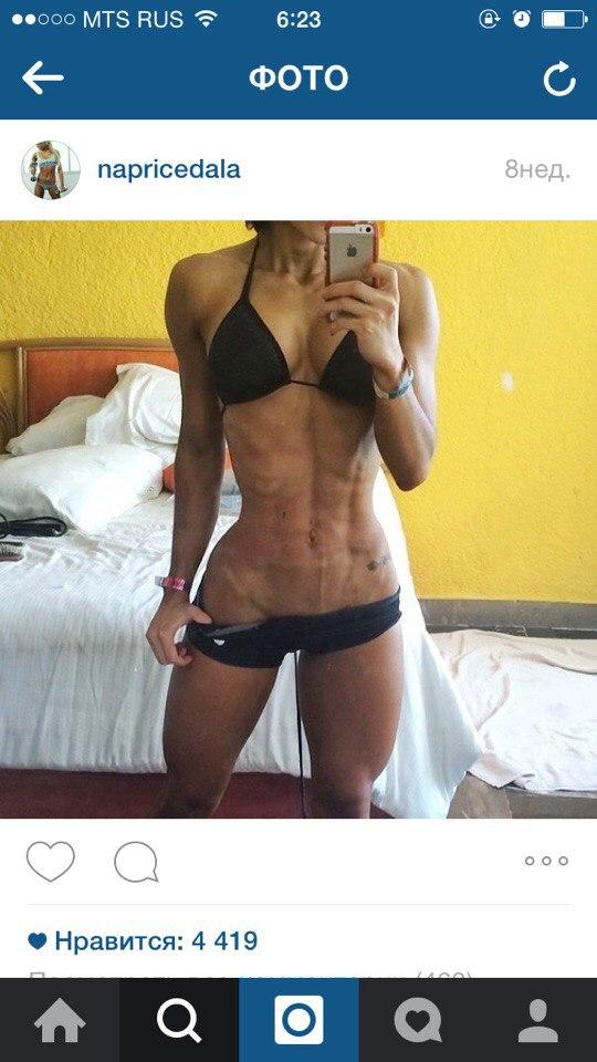 как похудеть в верхней части тела девушке