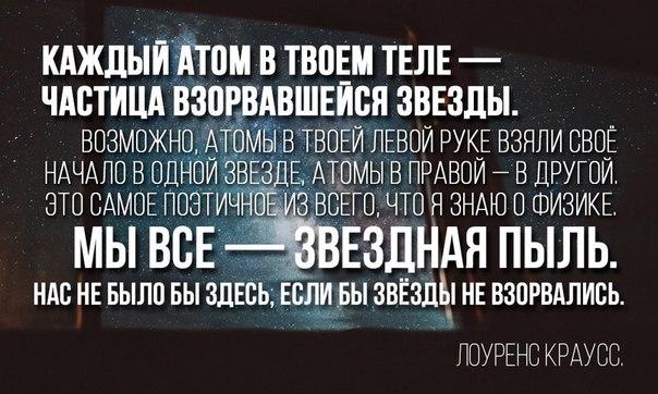 https://pp.vk.me/c628728/v628728113/d2cf/CYp4BpIYH1c.jpg
