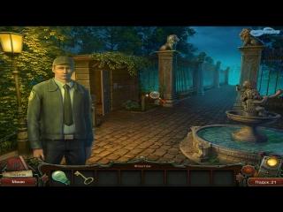 Эшли Кларк 2. Секреты древнего храма (Gameplay)