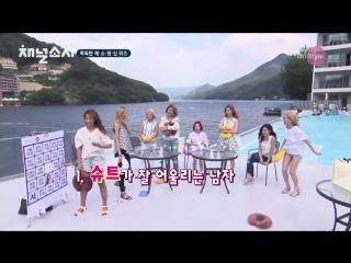 Yuri said Yoona's ideal type is Lee Seunggi