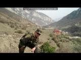 путешествие под музыку Черные Береты Каспия - Позади Чечня. Picrolla