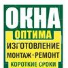 Окна Оптима г.Тобольск.
