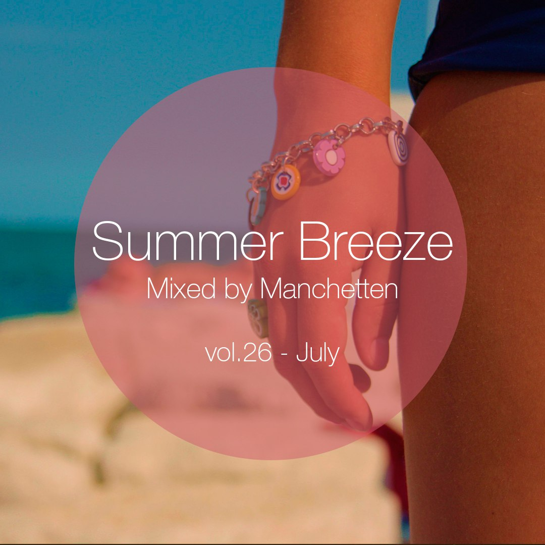Summer Breeze vol. 26