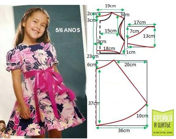 Выкройка платья для девочки 10 лет 198