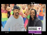 Madcon feat. Ray Dalton Don't Worry (BridgeTV)