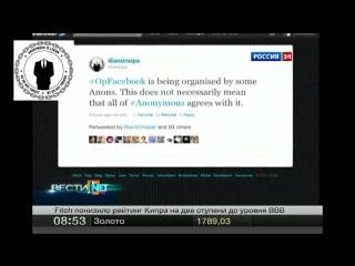 Хакеры Anonymous пообещали уничтожить Facebook 5 ноября