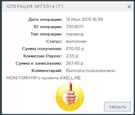 https://pp.vk.me/c628728/v628728680/89f8/Y_4JqNOXjwk.jpg