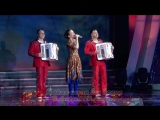 Марина Девятова и дуэт Баян-Микс - Какая песня без бояна